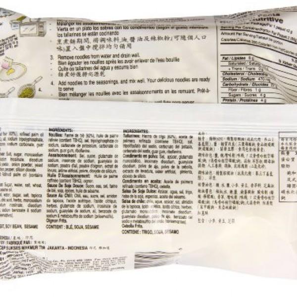 instant noodles nutrition facts information data 600x600 Indomie Instant Fried Noodles